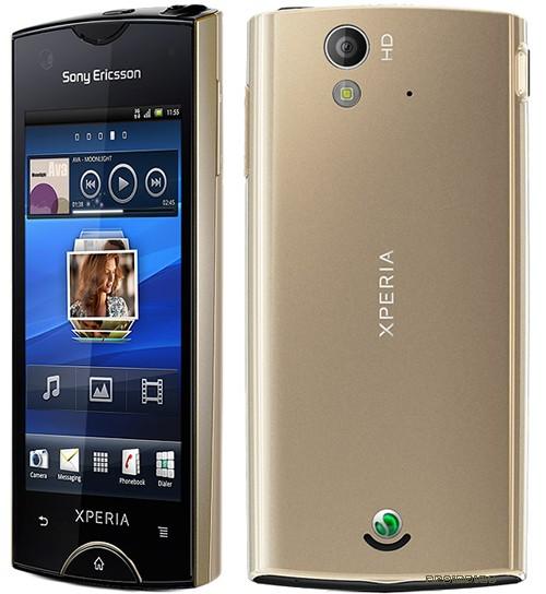 Xperia Ray-precios vodafone