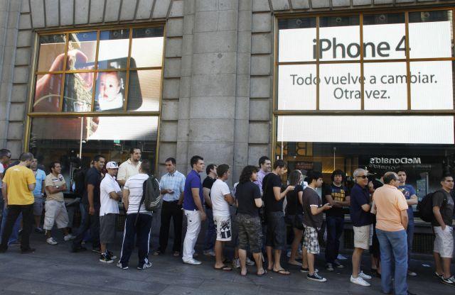 iphone4_S-Movistar