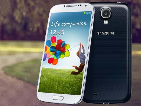 Samsung Galaxy S4 en Yoigo