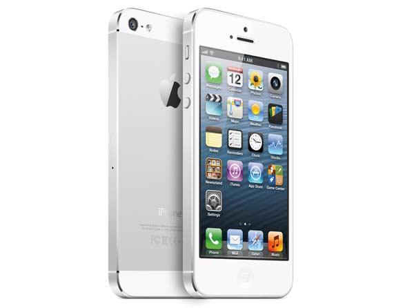 Cómo conseguir un iPhone 4s o 5 por amago de portabilidad