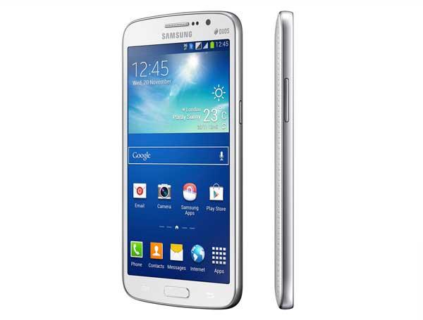 Amena se hace con el Samsung Galaxy Grand 2 4G: precios y tarifas