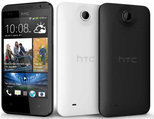 Precios del HTC Desire 310 con Yoigo