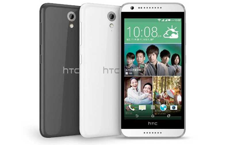 Los precios y tarifas del HTC Desire 620 con Orange