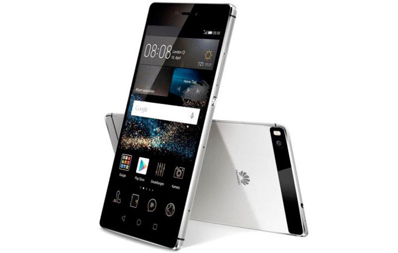 72e194f8f42 Huawei P8 y P8 Lite en Amena y Movistar: precios y tarifas